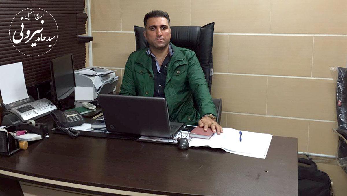 صنایع استیل سید حامد نیروئی